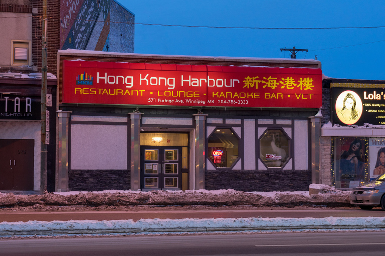Hong Kong Harbour (Portage Avenue).