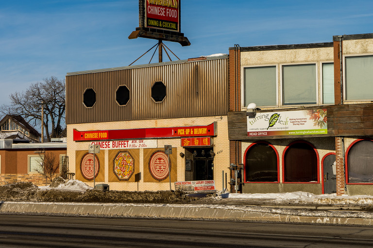 Marigold Chinese Food (Portage Avenue).