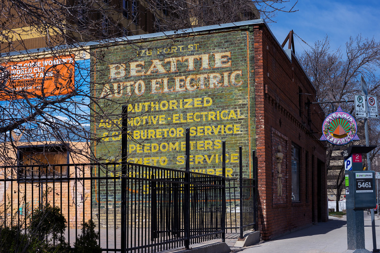 Beattie Auto Electric/Pyramid Cabaret (Fort Street).