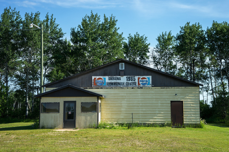 Ukraina Community Centre, Ukraina, Manitoba.
