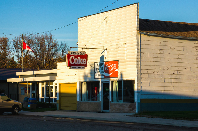 Modern Cafe (Reston, Manitoba).